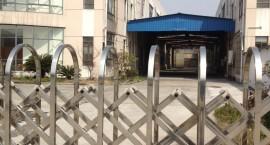 上海嘉定即将迎来大面积拆迁