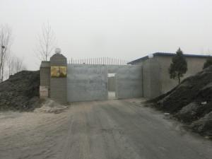 江阴市工业区有5亩空地出租接受任何行业
