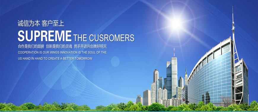客户满意是企业成功的标志