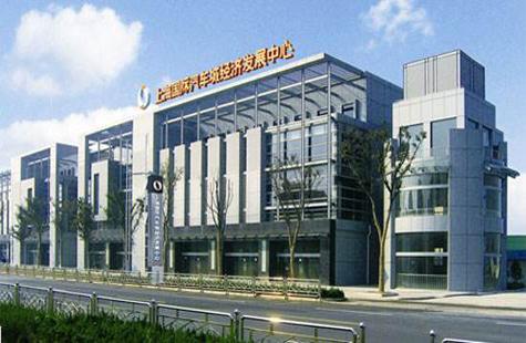 上海国际汽车城