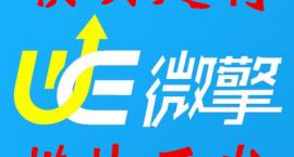 上海招商项目