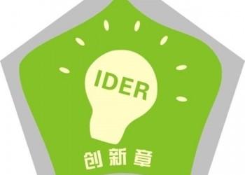 自主创新 上海高标准建设科技创新中心