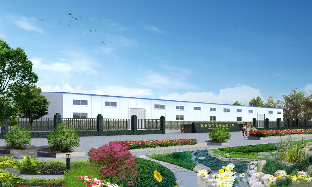 神州数码淀山湖电子商务产业园