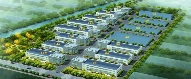 江苏常熟经济技术开发区投资优惠政策