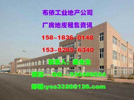 东莞市凤岗镇10000平米标准仓库出租