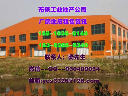 东莞市黄江镇12000平米单层仓库出租