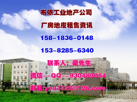 东莞市清溪镇24800平米独院仓库出租