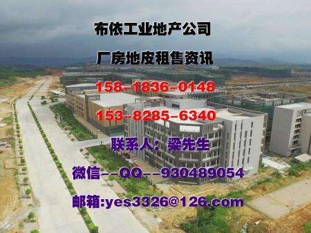 东莞市清溪镇30000平米单层仓库出租