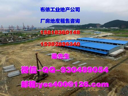东莞市樟木头10000平方工业地皮出售(国有证件)