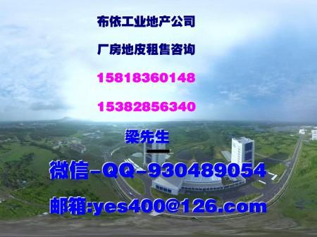 东莞市樟木头10000平方工业地皮出售(集体合同)