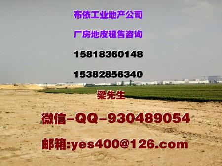 东莞市塘厦镇11000平米工业地皮出售(集体合同)