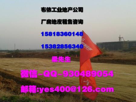 东莞市清溪镇11000平方工业地皮出售(国有证件)