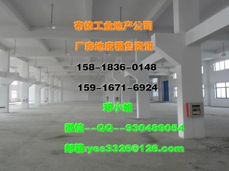 惠州市大岭镇22217平米工业地皮出售(国有证件)