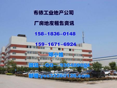 惠州市陈江镇22408平米工业地皮出售(国有证件)