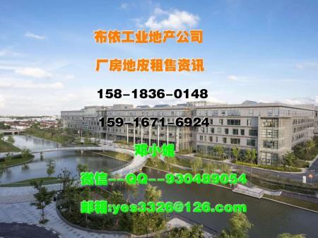 惠州市镇隆镇22290平米工业地皮出售(国有证件)
