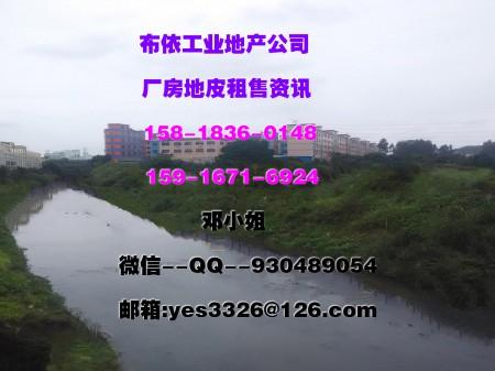 惠州市水金口22706平米工业地皮出售(国有证件)