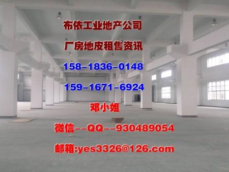 东莞市清溪镇18000平米一楼仓库出租