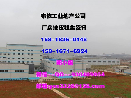 东莞市常平镇20000平米一楼仓库出租