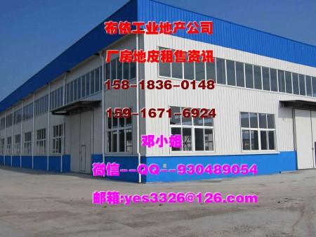 东莞市清溪镇12000平方工业地皮出售(集体合同)