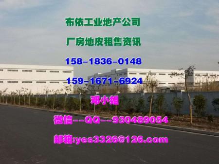 东莞市清溪镇13000平米工业地皮出售(集体合同)