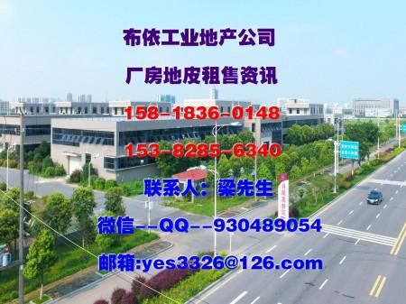 东莞市樟木头38000平米一楼仓库出租