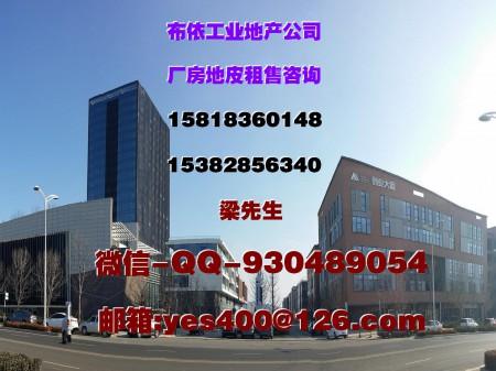 东莞市凤岗镇40000平米一楼仓库出租