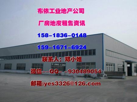 东莞市黄江镇50000平米一楼仓库出租