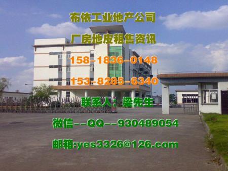 东莞市樟木头55000平米一楼仓库出租