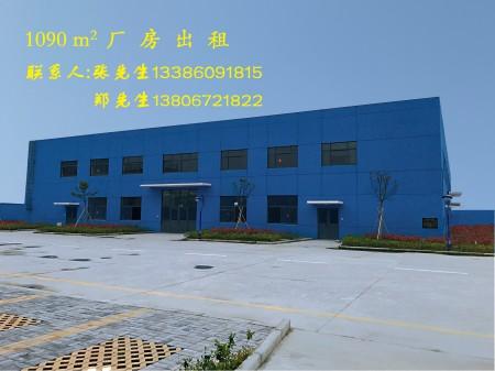 海盐经济开发区独栋部分厂房1090平方米