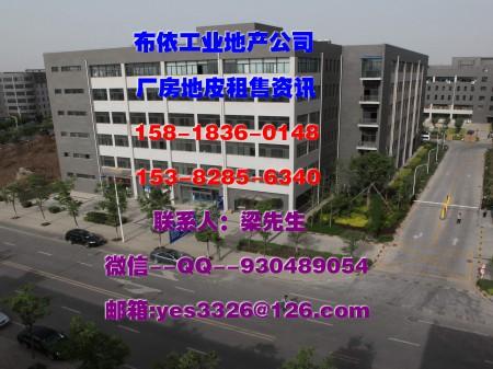 东莞市清溪镇7600平方米楼上仓库出租17元/平方米