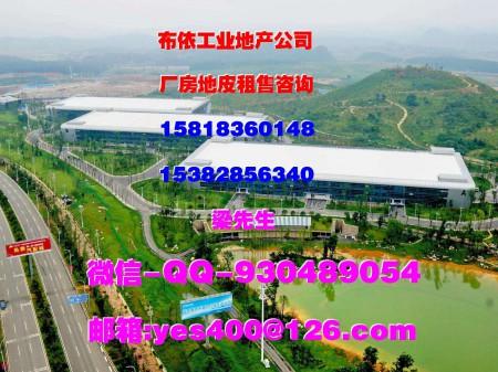 惠州市惠城区中心区53104平方米工业地皮出售(国有红本)9559万元