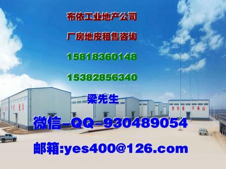 惠州市惠阳区马鞍镇53333平方米工业地皮出售(国有红本)9600万元