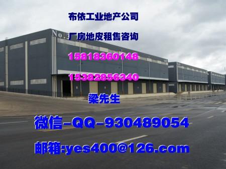 惠州市博罗县湖镇镇76666平方米工业地皮出售(国有红本)7600万元