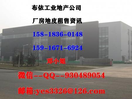 东莞市清溪镇15000平米一楼仓库出租 (可分租)