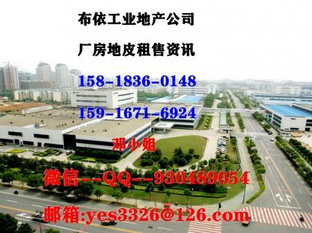 东莞市塘厦镇12000平米一楼厂房出租 (可分租)