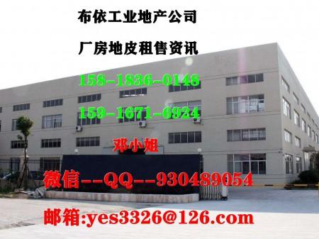 东莞市常平镇20000平米一楼厂房出租 (可分租)