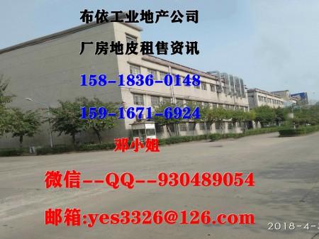东莞市清溪镇30000平米一楼仓库出租 (可分租)