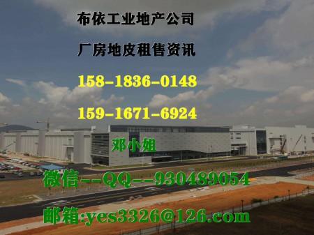 东莞市黄江镇35000平米一楼仓库出租 (可分租)