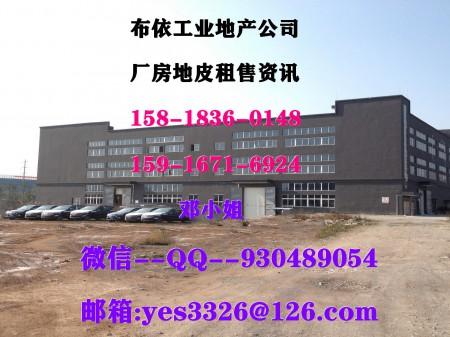 东莞市塘厦镇28000平米一楼厂房出租 (可分租)