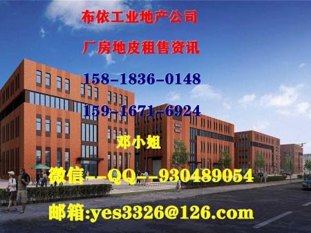 东莞市清溪镇30000平米一楼厂房出租 (可分租)