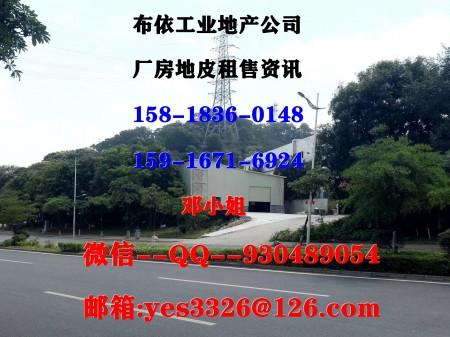 东莞市黄江镇33000平米一楼厂房出租 (可分租)