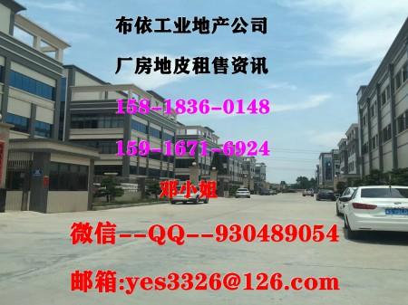 东莞市常平镇38000平米一楼厂房出租 (可分租)