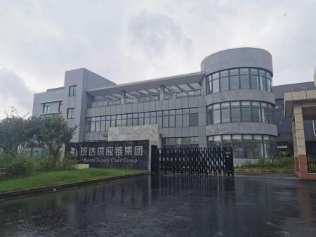 上海奉贤丙一类仓库出租化工区仓库出租
